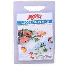 Anjali Chopping Square No.6 Plastic Cutting Board