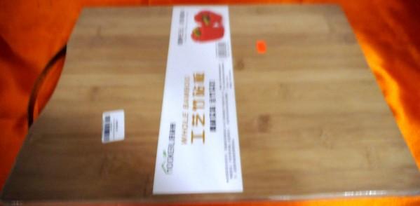 Suresh Chopping Board 28'36