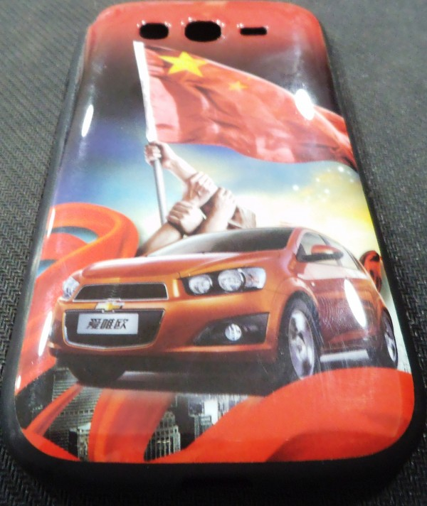 Samsung Galaxy Grand I9082 Back Cover (Cheverlet)