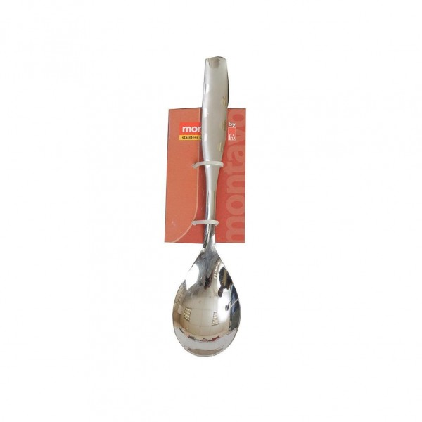 Montavo Serving Spoon Small