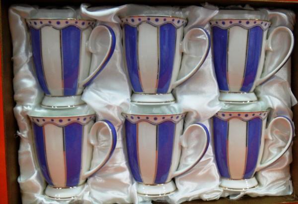 Hi Luxe Elegent Mug Set (Purple)