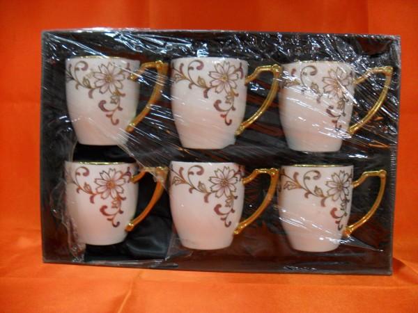 Hi Luxe Mug Set 3019-6-285G