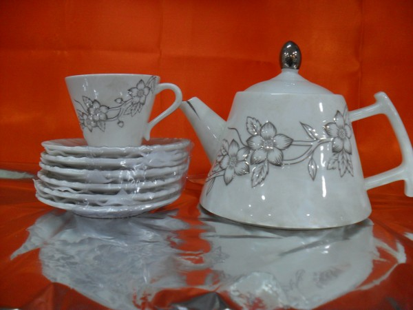 Hi Luxe E M Boss Tea Set 12 Pc