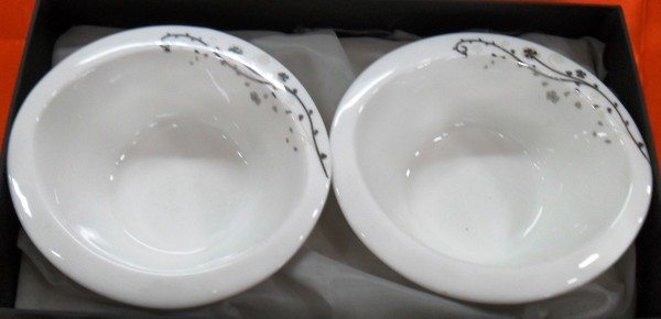 Hi Luxe Nepture 2 Pc Bowl Set