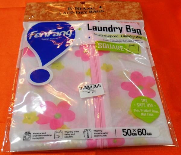 Suresh Washing Bag V292