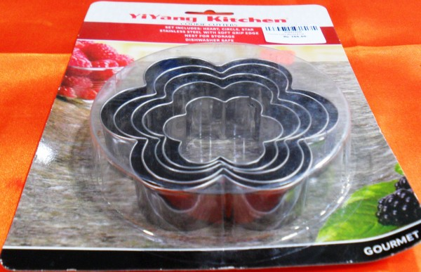 Suresh Cake Mould R226
