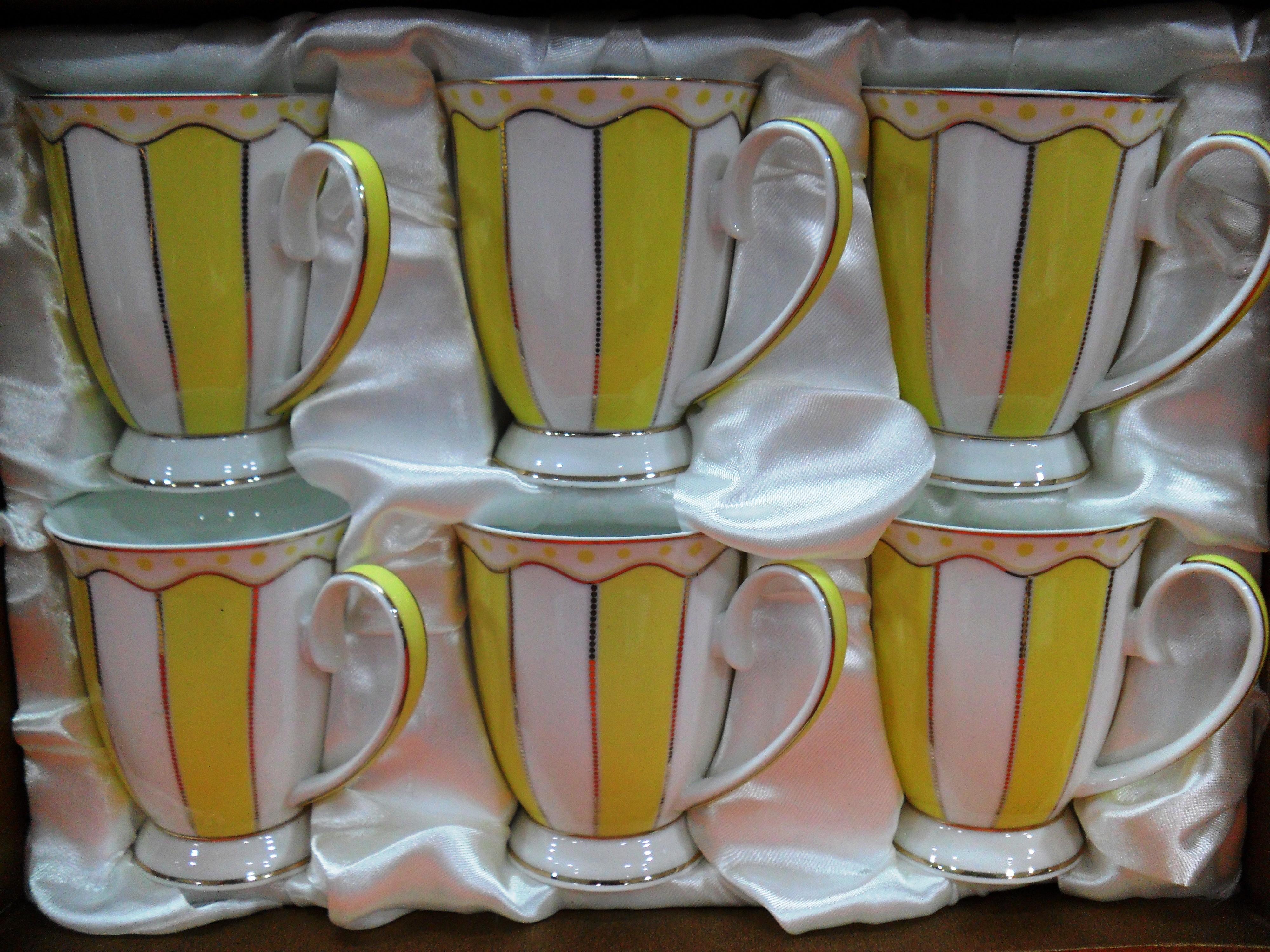 HI LUXE Elegent Mug Set (yellow)