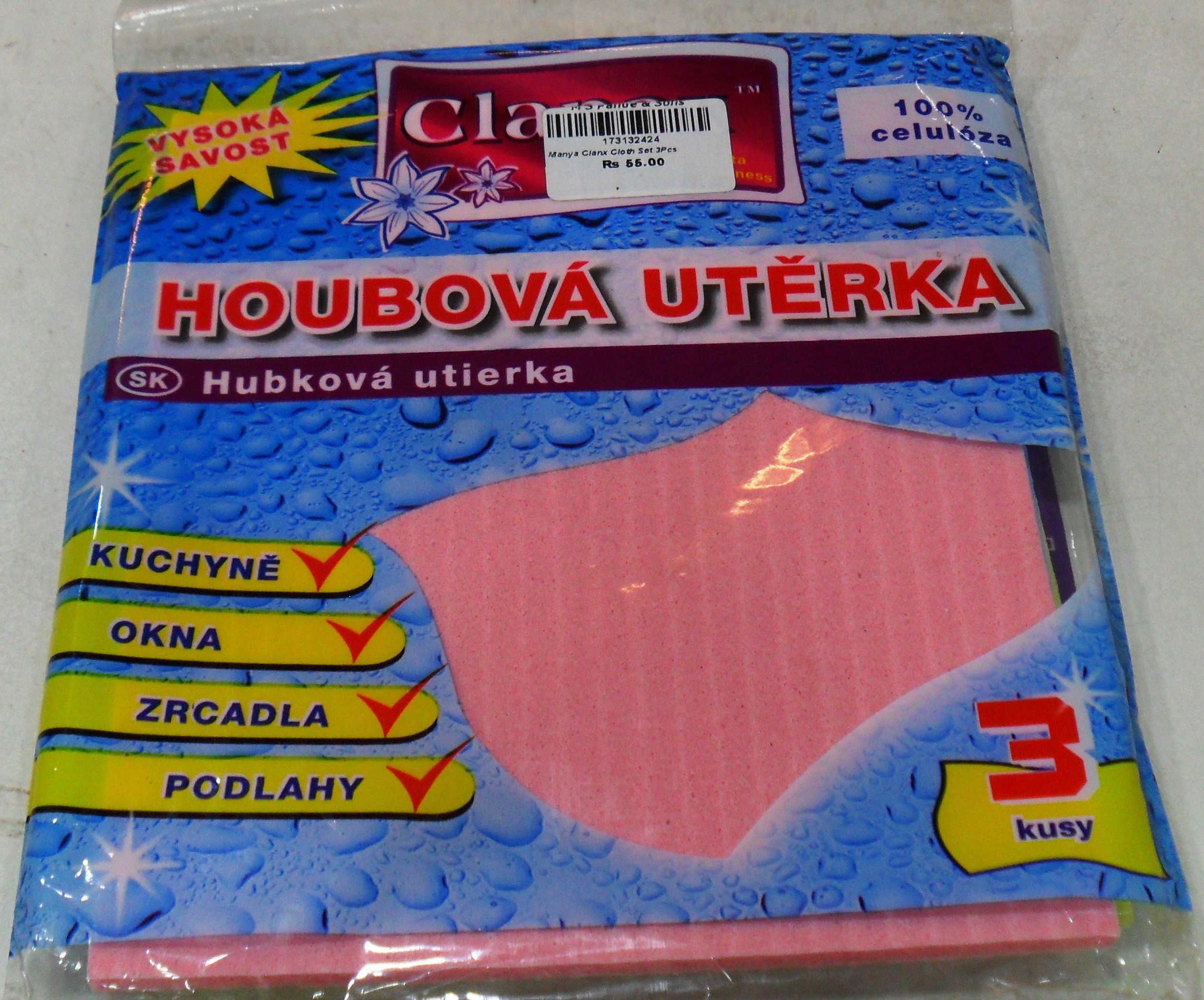Manya Clean Cloth Set 3 Pc