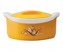 Milton Marvel Casserole (2500 ml)