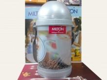 Milton Armour 500ml ,