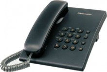 Panasonic KX-TS500MX Corded Landline Phone