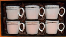 Hi Luxe 2856-6-143 Mug Set 2 Pc