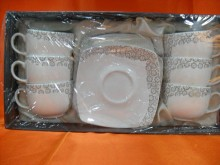Hi Luxe Cup & Saucer Set